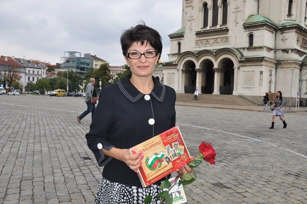 desi-atanasova