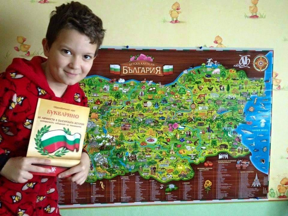 karta-dete-2