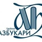 AZBUKARI logo pozitiv