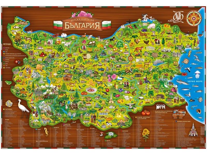 Detska Karta Na Blgariya Sdruzhenie Azbukari