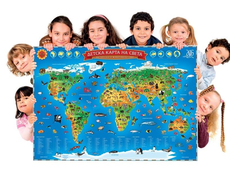 Detska Karta Na Sveta Sdruzhenie Azbukari