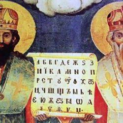 На нашата кирилица пишат в 23 държави