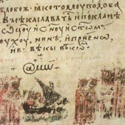 Кльомбата е български знак