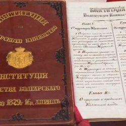 Знаете ли как трябва да изглежда Конституцията на една държава?