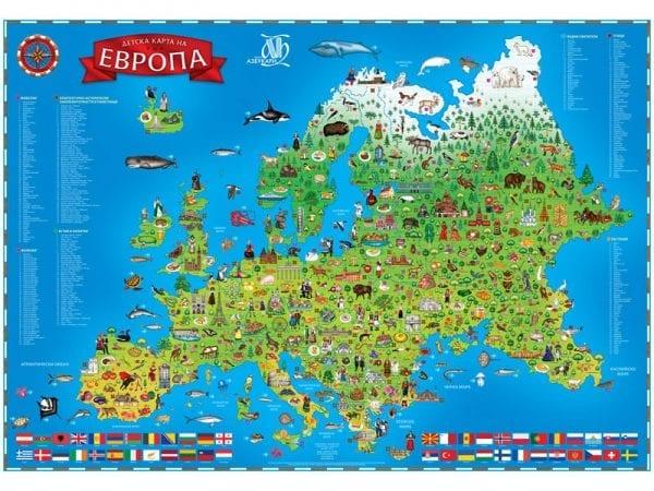 DETSKA-KARTA-NA-EVROPA-BAZAR