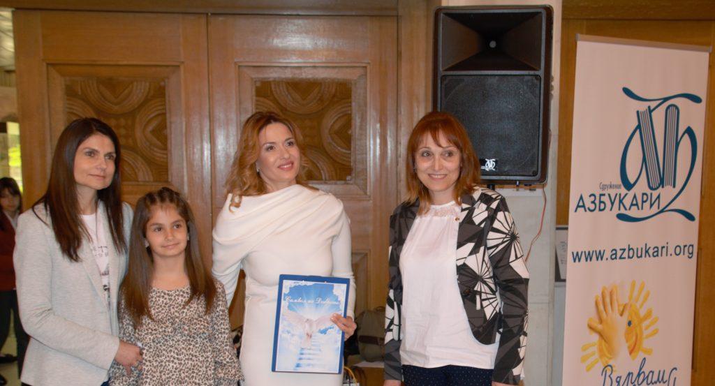 """71 деца получиха своите награди в конкурса """"Символ на доброто"""""""