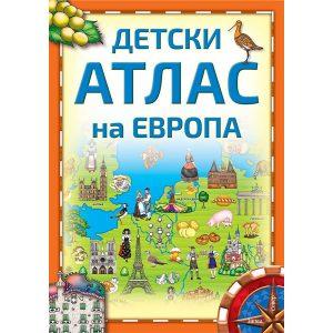 Detski-atlas-na-evropa