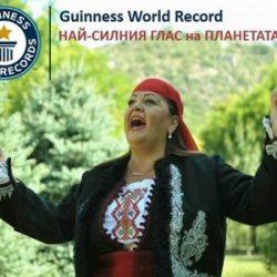 Смиляна Захариева: най-силният глас на планетата е български
