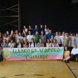 Директорката Живка Бубалова – Петрова: Вложила съм цялата си енергия в каузата Малко българско училище в Чикаго