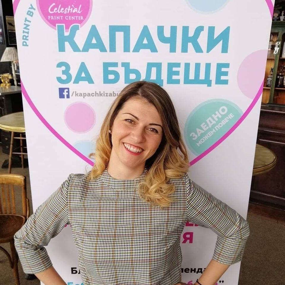 """Мартина Йорданова: Вдъхновява ме магията, с която кампанията """"Капачки за бъдеще"""" заразява"""