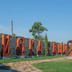 Арменецът Карен Алексанян: Кирилицата е български културен феномен