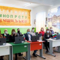 В Алдомировци откриха средище на съвременното Просвещение