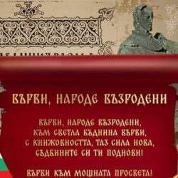"""""""Сдружение Азбукари"""" организира """"Парад на буквите"""""""