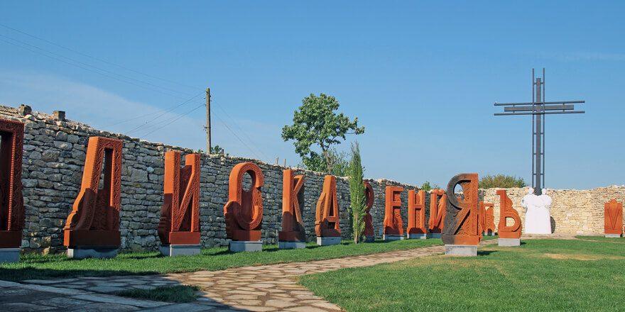pliska